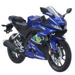 Yamaha R15 Movistar MotoGP
